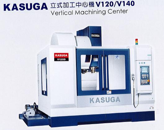 ATC  V120/V140 KASUGA