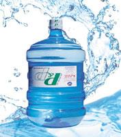 Nước tinh khiết P&P