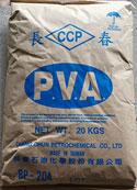 PVA BP 20A