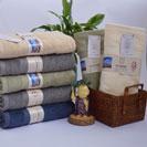 Khăn tắm cotton Uchibaby