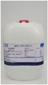 Suifuric Acid ( 98%)