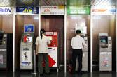 Bảo vệ ngân hàng - ATM