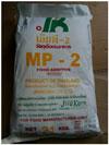 MP2 Mix Phosphate