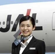 Vé máy bay Nhật Bản