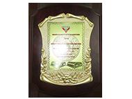 Doanh nghiệp KCN & KCX đạt thành tích tốt 2014