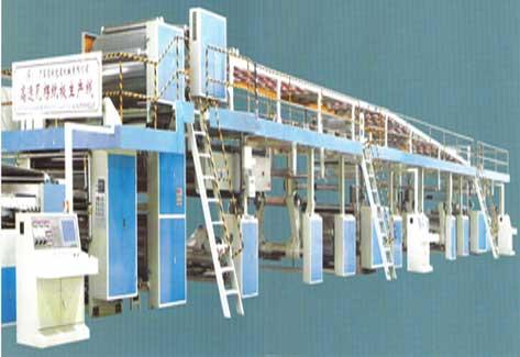 Dây chuyền sản xuất giấy carton