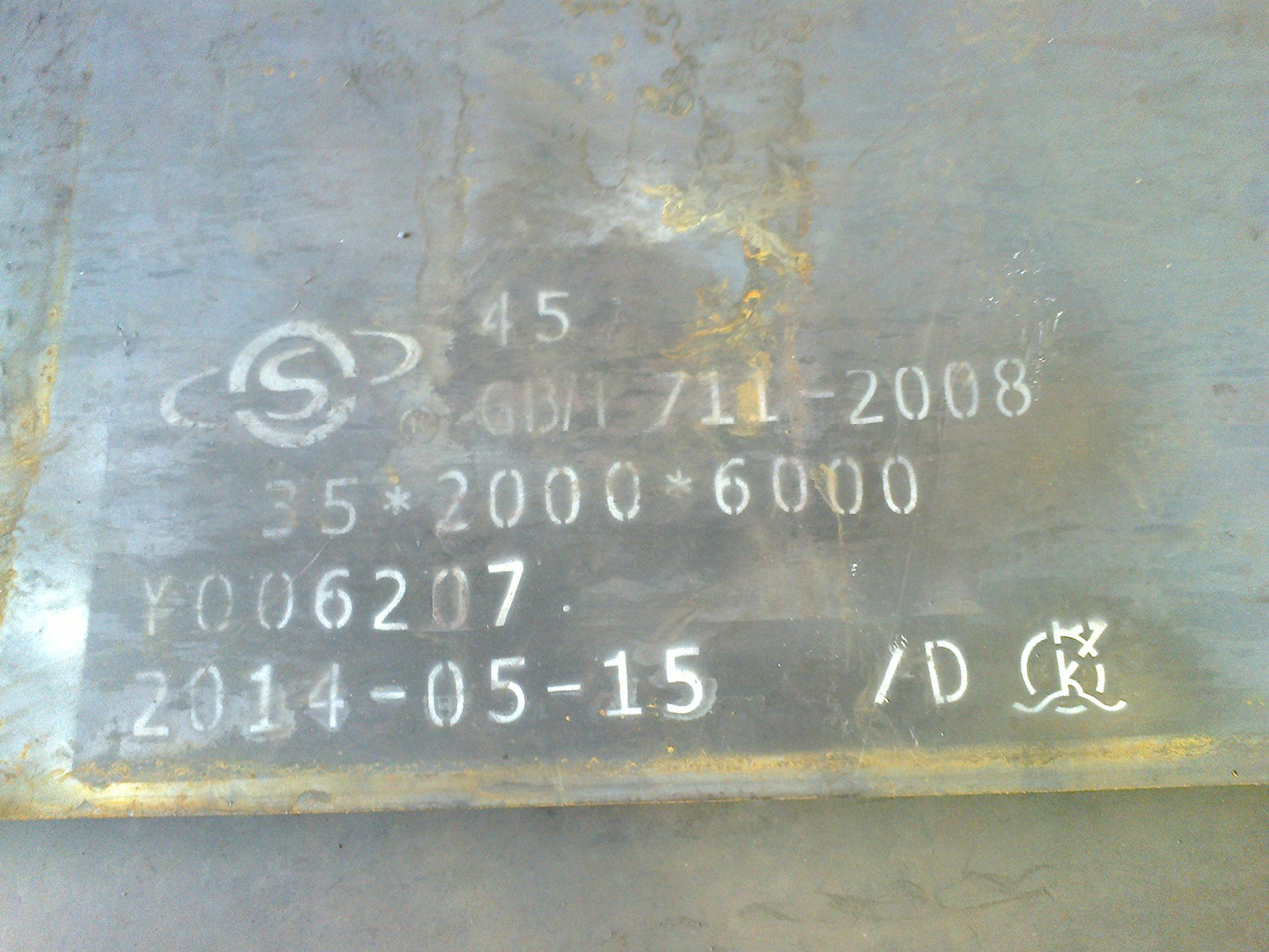 Thép tấm S45C