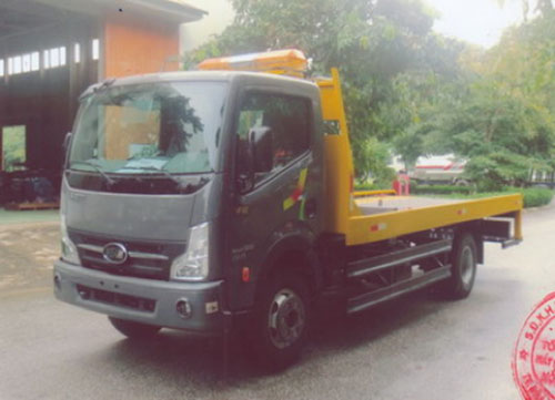 Xe cứu hộ VEAM VT651-CH