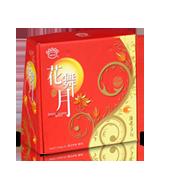 Hộp bánh Kinh Đô