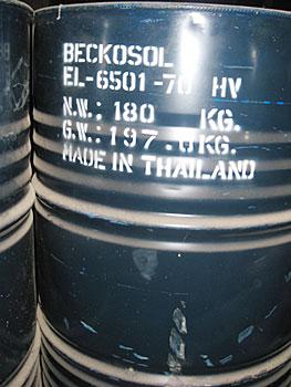 Beckosol EL-6501-70HV