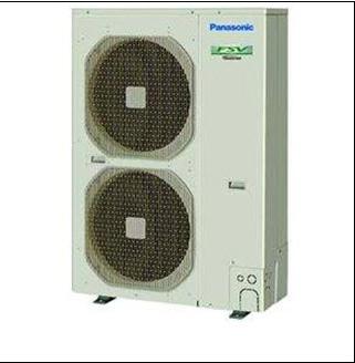 Máy lạnh Panasonic giàn nóng