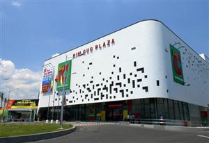 Siêu thị Big C - Bình Định