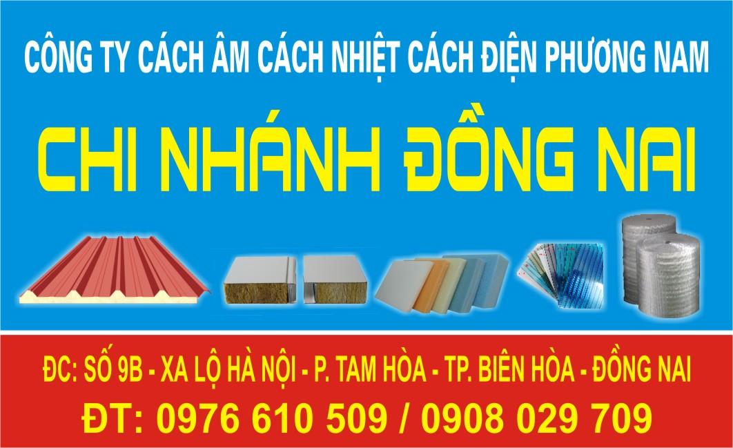 Chi nhánh Đồng Nai
