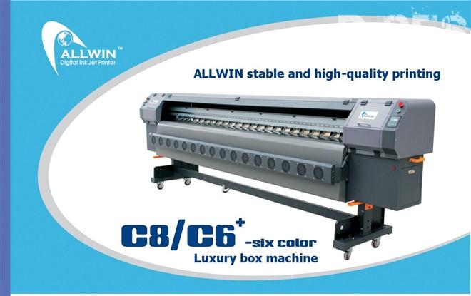 Allwin C8