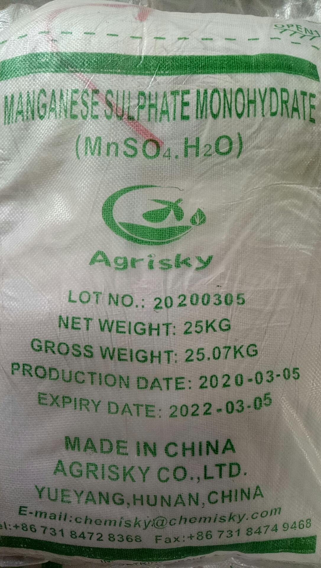 Manganese Sulphate Monohydrate powder (MnSO4.1H2O)