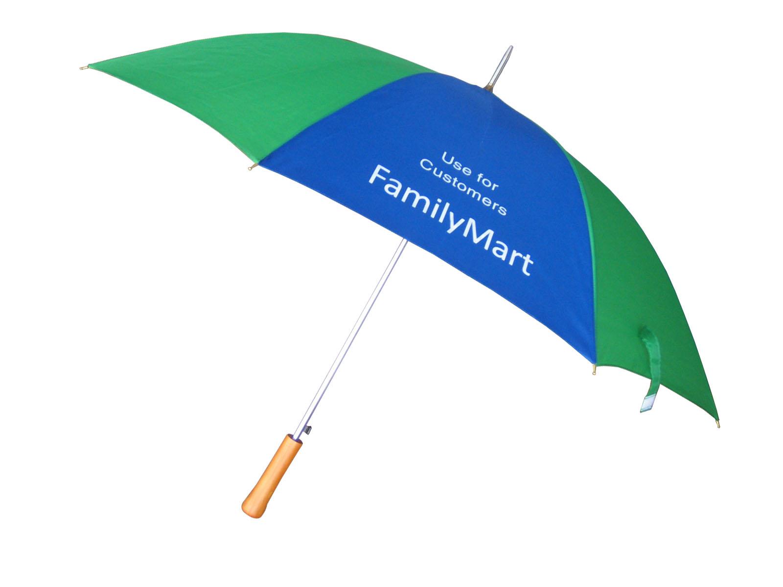 ô dù cầm tay R59-1