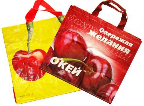 Túi siêu thị