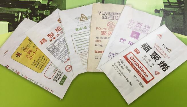 Bao FFS (SX Đài Loan)