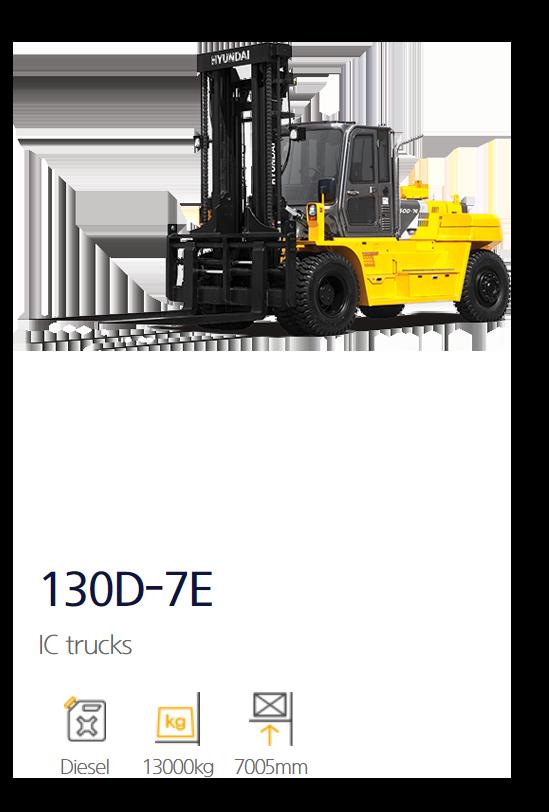 130D-7E