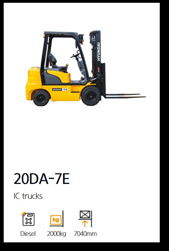 20DA-7E