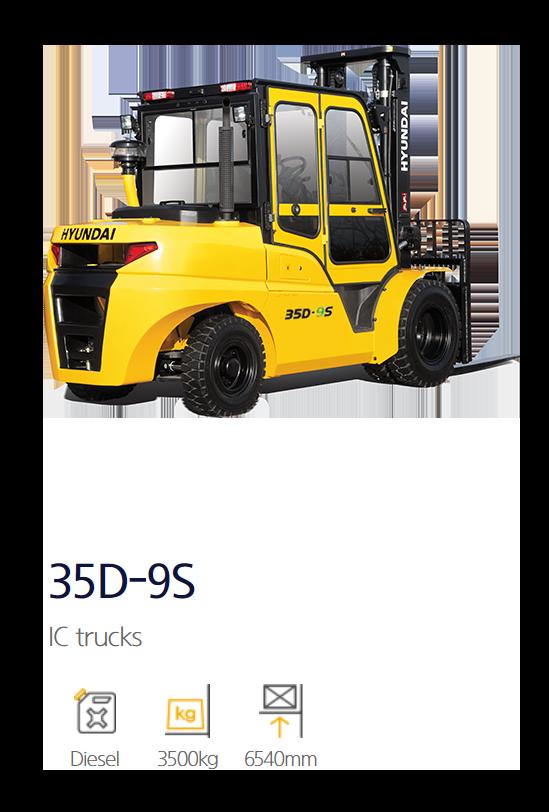 35D-9S