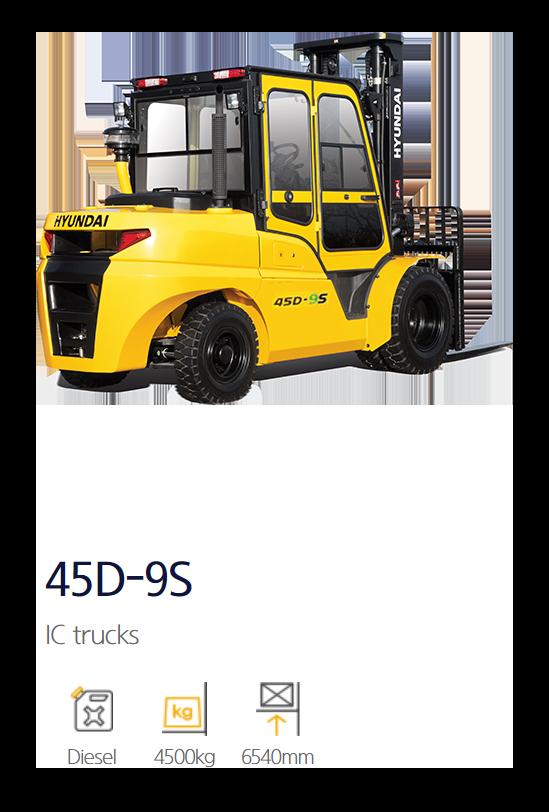 45D-9S