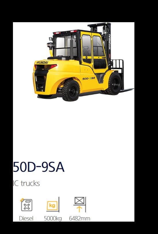 50D-9SA