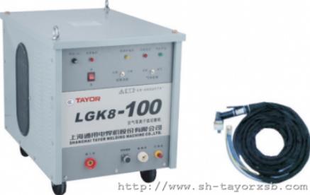 Máy cắt Plasma-LGK8-100