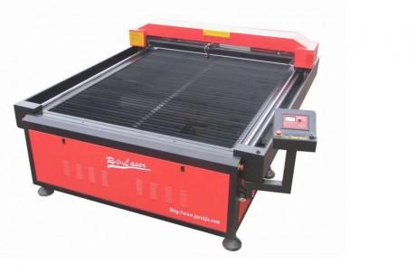 Máy khắc laser RJ1620