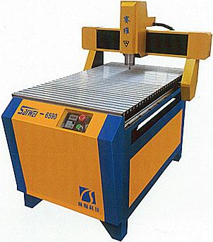 Máy khắc CNC SW-6590