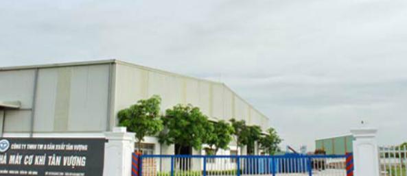 Trụ sở nhà máy