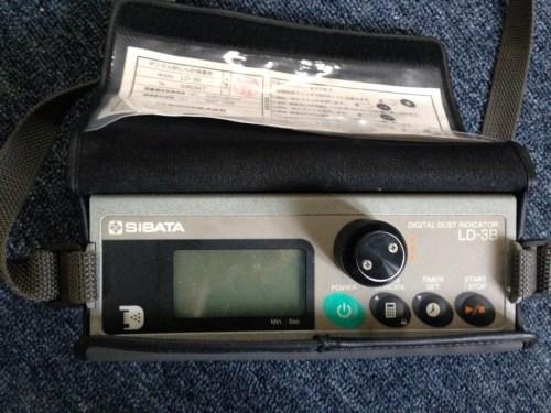 Máy đo nhanh Sibata