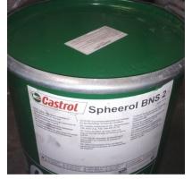 Mỡ Spheerol BNS2