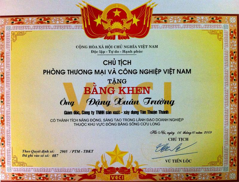 Bằng Khen