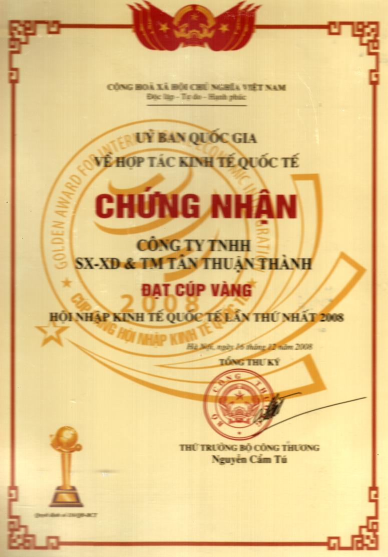 Cúp vàng hội nhập kinh tế quốc tế lần thứ nhất 2008