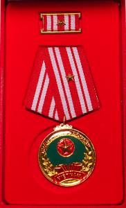 Huân chương