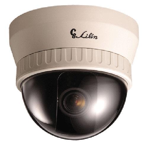 Camera bán cầu hồng ngoại