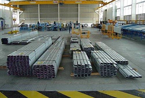 Xưởng thép