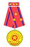 Huân chương lao động hạng Nhất 2010