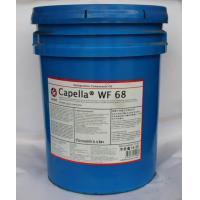 Caltex Capella WF 68