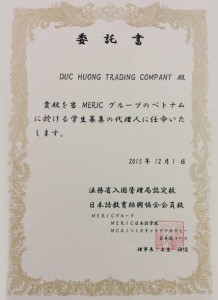 Chứng nhận hợp tác đào tạo với trường Nhật Bản