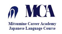 Tuyển Sinh Du Học trường MCA