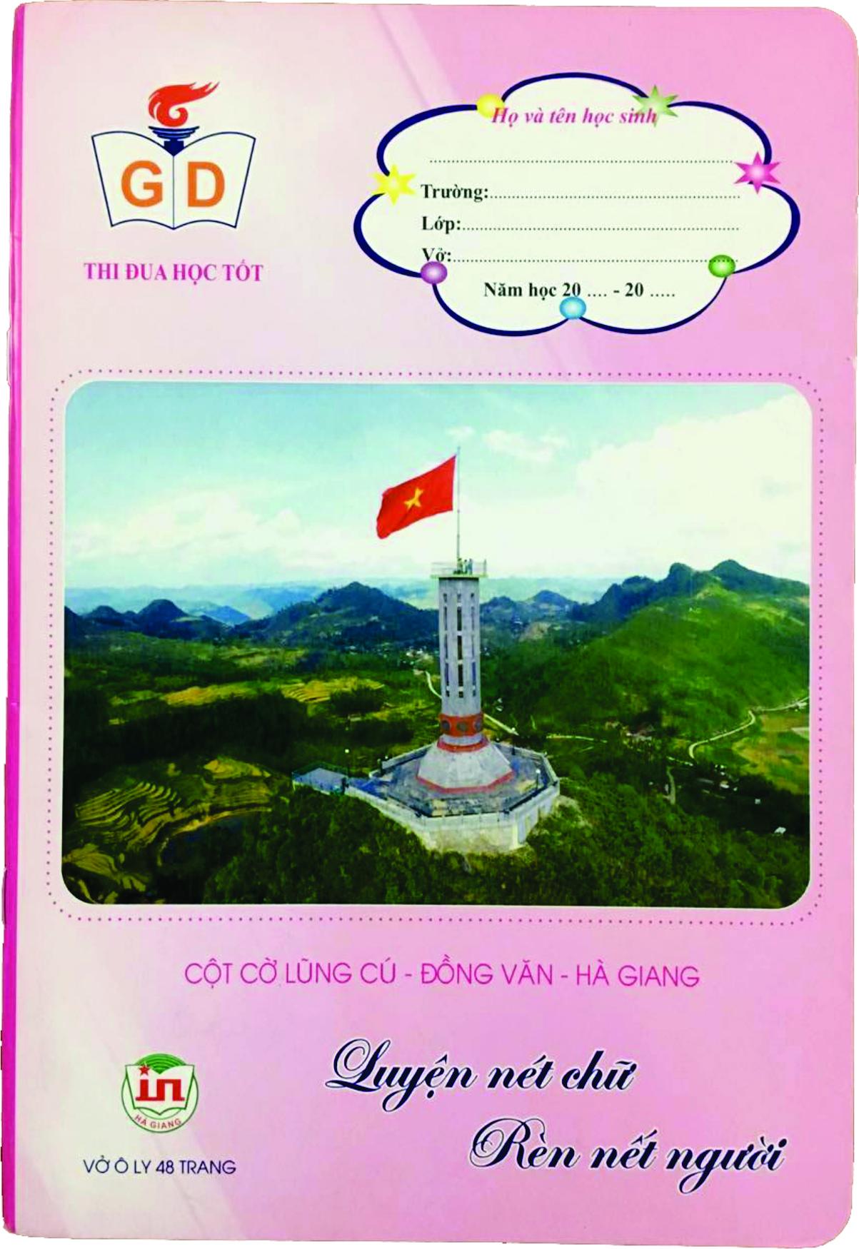 In Văn Phòng Phẩm