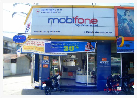 Mặt dựng Mobifone