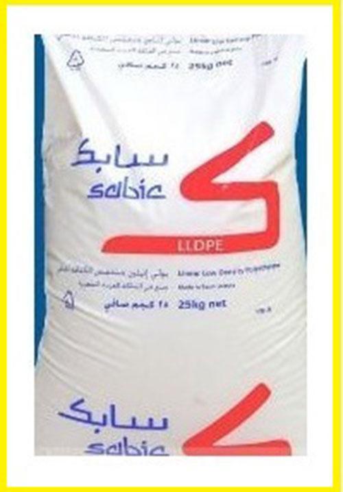 Hạt nhựa LLDPE ép 500026