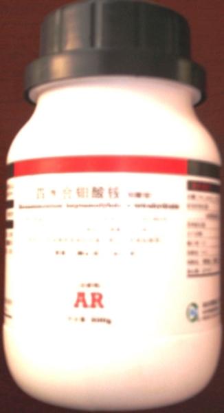 Phân bón Molibdate Amonium