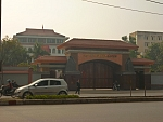Công trình học viện an ninh nhân dân