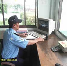 Bảo vệ Khánh Phát