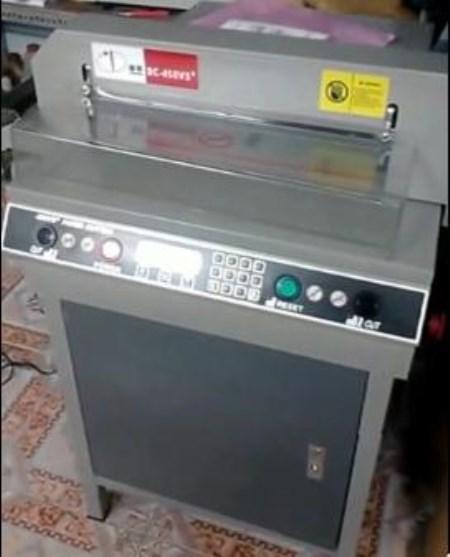 Máy cắt giấy tự động khổ nhỏ