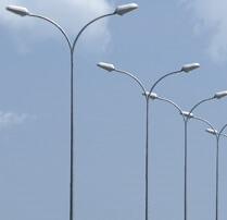 Cột đèn chiếu sáng